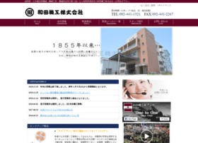 Wadakiko.co.jp thumbnail