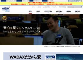 Wadax.ne.jp thumbnail