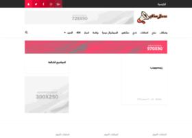 Wadifati.tk thumbnail
