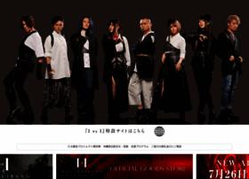 Wagakkiband.jp thumbnail