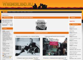Wagnerland.ru thumbnail