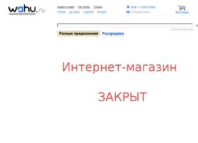 Wahu.ru thumbnail