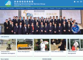 Waihong.com.hk thumbnail