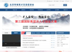 Waijiao.org.cn thumbnail