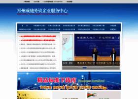 Waizi.org.cn thumbnail