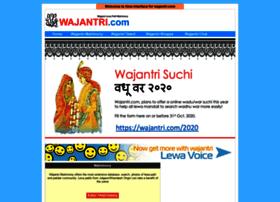 Wajantri.com thumbnail