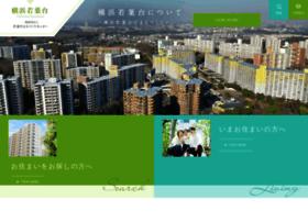 Wakabadai-kc.or.jp thumbnail