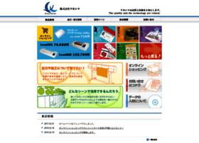 Wakashima-net.co.jp thumbnail