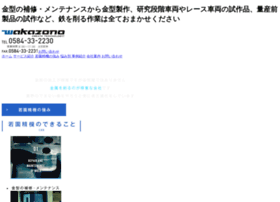 Wakazono.jp thumbnail