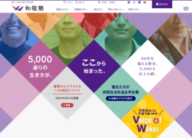 Wakei.org thumbnail