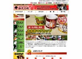 Waken-zanmai.jp thumbnail