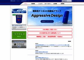 Wako-chemical.co.jp thumbnail