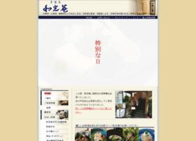 Wakouan.co.jp thumbnail