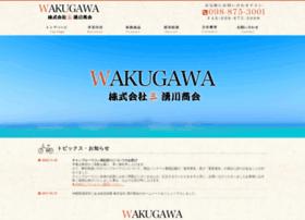 Wakugawa.jp thumbnail