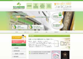Wakumoto-dc.jp thumbnail