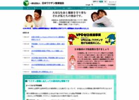 Wakutin.or.jp thumbnail