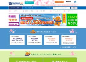 Wakwak.ne.jp thumbnail