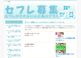 Walk1800genkinavi.jp thumbnail
