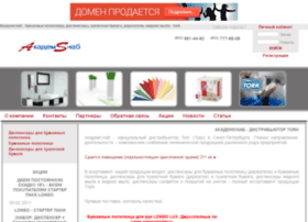 Wallpaper-hd.ru thumbnail