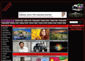Wallpapers-images.ru thumbnail