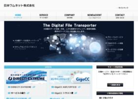 Wamnet.co.jp thumbnail