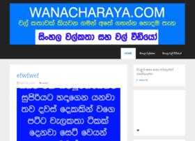 Wanacharaya.com thumbnail