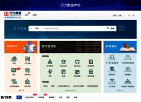Wanfangdata.com.cn thumbnail