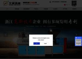 Wangbin.cn thumbnail