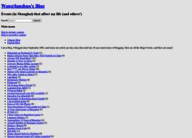 Wangjianshuo.com thumbnail