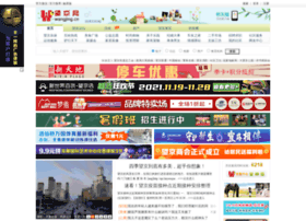 Wangjing.cn thumbnail