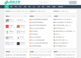 Wangpanzhijia.net thumbnail