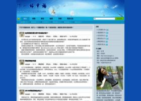 Wangqin.cc thumbnail