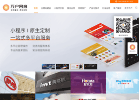Wanhu.com.cn thumbnail