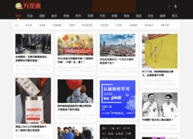 Wanhuajing.com thumbnail
