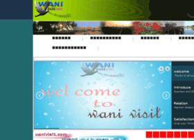 Wanivisit.com thumbnail