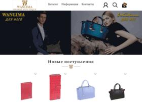 Wanlima-russia.ru thumbnail
