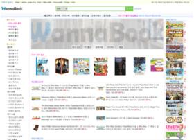 Wannabook.co.kr thumbnail