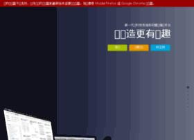 Wanxiangyun.net thumbnail