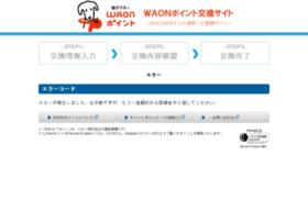Waonpg.jp thumbnail