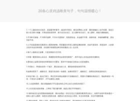 Wap.shouji.com.cn thumbnail