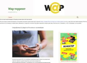 wap ru Torrent