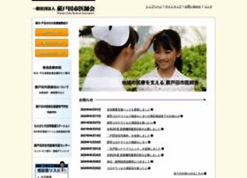 Warabitoda-med.or.jp thumbnail
