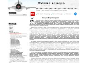 Warbirds.ru thumbnail