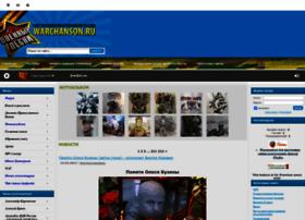 Warchanson.ru thumbnail