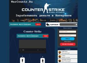 Warcountr.ru thumbnail