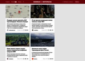 Warfiles.ru thumbnail