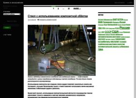 Warinform.ru thumbnail