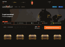 Warkit.ru thumbnail