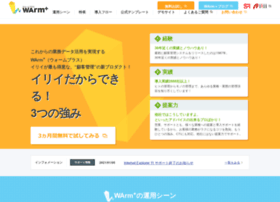 Warmplus.jp thumbnail