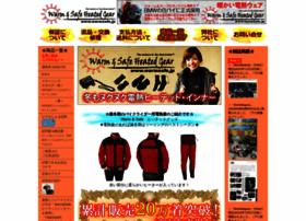 Warmsafe.jp thumbnail